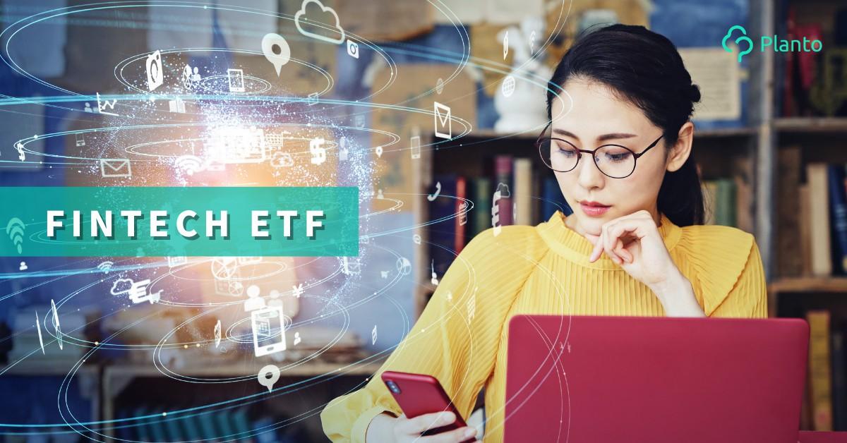 【ETF學堂】FinTech疫市突圍 兩隻金融科技ETF簡介